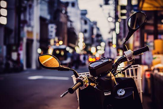 Quel est le coût d'une assurance scooter ?